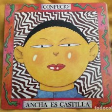 Discos de vinilo: ANCHA ES CASTILLA - CONFUCIO (LP) (OIHUKA) ESTADO EXCELENTE. Lote 169999768