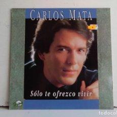 Discos de vinilo: CARLOS MATA . Lote 170067480