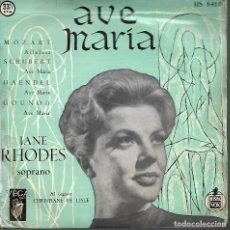Discos de vinilo: SINGLE VINILO CLASICO. Lote 170070344