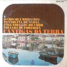Discos de vinilo: EP - CORO CANTIGAS DA TERRA - MANEO DE SAN BENITIÑO DE LÉREZ / MUÑEIRA DAS MARIÑAS / +2. Lote 170072984