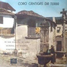 Discos de vinilo: EP - CORO CANTIGAS DA TERRA - 4 O CHIS QUI RIS CHIS / PANXOLIÑA DE NADAL / ENGUEDELLOS DE AMOR +1. Lote 170072988