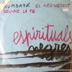 Discos de vinilo: EP - XESC BOIX I JAUME ARNELLA - ESPIRITUALS NEGRES: KUMBAYA / DEU-ME LA FE / EL MEU NEGUIT - 1967. Lote 170073376