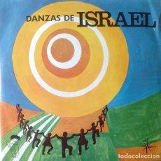 Discos de vinilo: EP - GRUPO MUSICAL POPULAR DE ISRAEL - CANTA D. HAYKIN - DANZAS DE ISRAEL - DANZAS DE ISRAEL - 1971. Lote 170073432