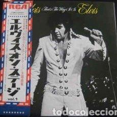 Discos de vinilo: ELVIS PRESLEY–THAT'S THE WAY IT IS. Lote 170080936