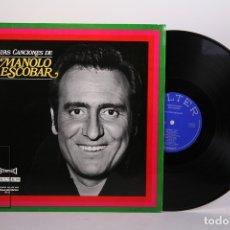 Discos de vinilo: DISCO LP DE VINILO - LAS CANCIONES DE MANOLO ESCOBAR / MI CARRO, MUJERES Y VINO - BELTER - AÑO 1971. Lote 170087944