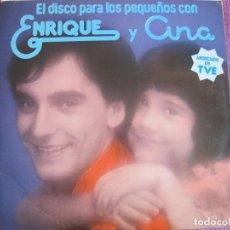 Discos de vinilo: LP - ENRIQUE Y ANA - EL DISCO PARA LOS PEQUEÑOS (SPAIN, HISPAVOX 1978). Lote 170109644