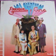 Discos de vinilo: LP - ENRIQUE Y ANA - LAS AVENTURAS DE ENRIQUE Y ANA (SPAIN, HISPAVOX 1981). Lote 170109824