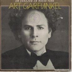 Discos de vinilo: ART GARFUNKEL - A HEART IN NEW YORK / IS THIS LOVE (SINGLE PROMO ESPAÑOL, CBS 1981). Lote 170164272