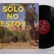 Discos de vinilo: DISCO LP DE VINILO - JUAN Y MARILÚ TIESZEN / SOLO NO ESTOY - DIFUSIONES INTERAMERICANAS - COSTA RICA. Lote 170175812