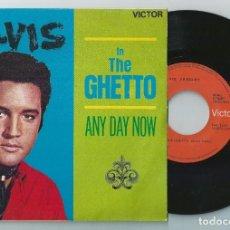 Discos de vinilo: ELVIS PRESLEY SINGLE EDICION ESPAÑOLA ORIGINAL 1969 *COMO NUEVO* (COMPRA MINIMA 15 EUR). Lote 170182204