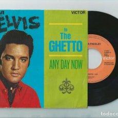 Discos de vinilo: ELVIS PRESLEY SINGLE EDICION ESPAÑOLA ORIGINAL DE 1984 *COMO NUEVO* (COMPRA MINIMA 15 EUR). Lote 170182240
