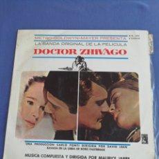 Discos de vinilo: DOCTOR ZHIVAGO. BANDA ORIGINAL DE LA PELÍCULA.. Lote 170184952