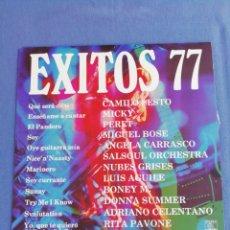 Discos de vinilo: ÉXITOS '77. Lote 170189412