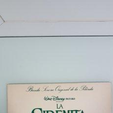 Discos de vinilo: LP BANDA SONORA LA SIRENITA. Lote 170196150