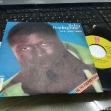 Discos de vinilo: TEDDY PENDERGRASS SINGLE NO TE QUIERO MÁS ESPAÑA 1977. Lote 170217436