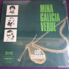 Disques de vinyle: LOS TAMARA - LP MARFER 1974 PRECINTADO - MIÑA GALICIA VERDE - FOLK POP - SIN ESTRENAR. Lote 170235832