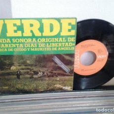 Discos de vinilo: LMV - VERDE, BSO DE 'CUATENTA DÍAS DE LIBERTAD', GUIDO Y MAURIZIO DE ANGELIS. Lote 170336044