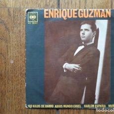 Discos de vinilo: ENRIQUE GUZMÁN CON LOS SALVAJES - 100 KILOS DE BARRO + ADIOS MUNDO CRUEL + HARLEM ESPAÑOL + MUÑ. Lote 170336248
