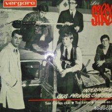 Discos de vinilo: SOLO FUNDA EP DE LOS SINGLE ,INTERPRETAN SUS PROPIAS CANCIONES.. Lote 170353684