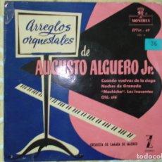 Discos de vinilo: ARREGLOS ORQUESTALES DE AUGUSTO ALGUERO JR. VOL.II. Lote 170354040