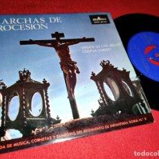Discos de vinilo: BANDA REGIMIENTO INFANTERIA SORIA N9 MARCHAS PROCESION.VIRGEN AGUAS/CORPUS CHRISTI EP 1965 ALHAMBRA . Lote 170359120