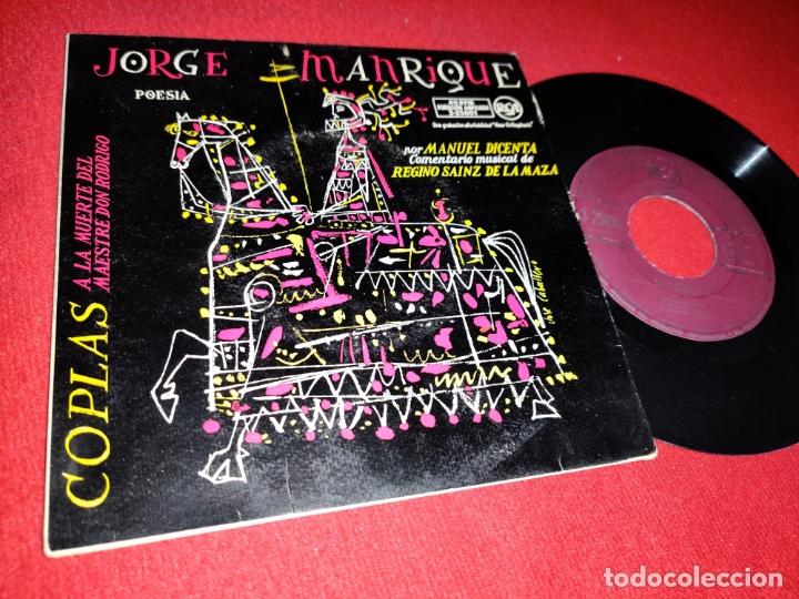 MANUEL DICENTA RECITA JORGE MANRIQUE COPLAS A LA MUERTE DEL MAESTRE DON RODRIGO EP 195? RCA POESIA (Música - Discos de Vinilo - EPs - Otros estilos)