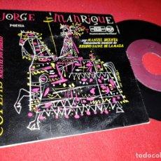Discos de vinilo: MANUEL DICENTA RECITA JORGE MANRIQUE COPLAS A LA MUERTE DEL MAESTRE DON RODRIGO EP 195? RCA POESIA. Lote 255941945