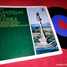 Dischi in vinile: CORAL CANTIGAS DA TERRA LONXE DA TERRIÑA/MARIÑEIRO DE CAYON +2 VOL.2 EP 1966 HISPAVOX GALIZA. Lote 170359584