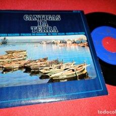 Dischi in vinile: CORAL CANTIGAS DA TERRA HIMNO GALLEGO/FOLIADA DE CERCEDO +2 EP 1966 HISPAVOX GALIZA VOL.1. Lote 170359668