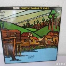 Discos de vinilo: CHAMAL. CANTOS Y DANZAS DE CHILE. LP VINILO. MOVIEPLAY. 1978. VER FOTOGRAFIAS ADJUNTAS. Lote 170429728