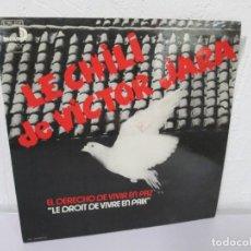 Discos de vinilo: LE CHILI DE VICTOR JARA. EL DERECHO DE VIVIR EN PAZ. LP VINILO. EMI DICAP. VER FOTOGRAFIAS ADJUNTAS. Lote 170432008