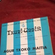Discos de vinilo: TXURI, URDIN, VINILO. Lote 170516136