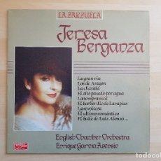 Discos de vinilo: TERESA BERGANZA - ENRIQUE GARCIA ASENSIO - LP VINILO - TIMPLE - DIAL DISCOS - 1988. Lote 170520532