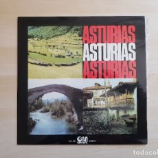 Discos de vinilo: ASTURIAS - LP VINILO - GRAMUSIC - 1974. Lote 170522380