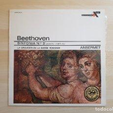 Discos de vinilo: BEETHOVEN - SINFONIA Nº 2 - ANSERMET - LP VINILO - DECCA - 1973. Lote 170524140