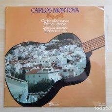 Discos de vinilo: CARLOS MONTOYA - CARIBE AFLAMENCAO - RITMOS GITANOS - LP VINILO - MEDITERRANEO - 1976. Lote 170541568