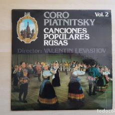 Discos de vinilo: CORO PIATNITSKY - CANCIONES POPULARES RUSAS - VOL.2 - LP VINILO - HISPAVOX - 1977. Lote 170542644
