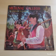 Discos de vinilo: MEXUNXE GALLEGO - CANCIONES GALLEGAS - LP VINILO - MONTILLA - 1962. Lote 170543388