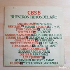 Discos de vinilo: CBS 6 - NUESTROS EXITOS DEL AÑO - LP VINILO - CBS - 1976. Lote 170544264