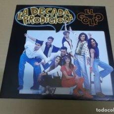 Disques de vinyle: DECADA PRODIGIOSA, LA (SN) EL GOLFO AÑO – 1991 - PROMOCIONAL. Lote 170566628