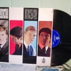 Discos de vinilo: THE SEARCHERS GRANDES EXITOS DE LOS SEARCHERS LP SPAIN 1965 PEPETO TOP. Lote 170568708