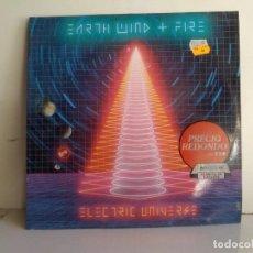 Discos de vinilo: EARTH WIND + FIRE . Lote 170603000