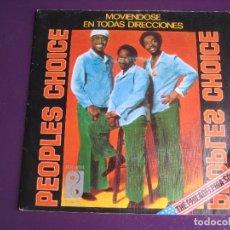 Dischi in vinile: PEOPLES CHOICE SG PHILADELPHIA INT. 1977 MOVIENDOSE EN TODAS DIRECCIONES +1 FUNK SOUL DISCO - . Lote 170618855