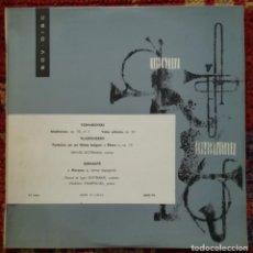 Discos de vinilo: I. Y D. OISTRAKH (VIOLINES) Y V. YAMPOLSKI (PIANO),VARIOS AUTORES. VINILO GRABADO EN RUSIA. Lote 170831520