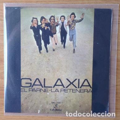 GALAXIA (Música - Discos - Singles Vinilo - Grupos Españoles de los 70 y 80)