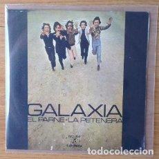 Discos de vinilo: GALAXIA. Lote 170871970