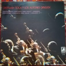 Discos de vinilo: DAVID OISTRAKH VIOLINISTA DIRIGIDO POR KACHATURIAN Y PROKOFIEV. Lote 170914805
