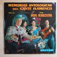 Discos de vinilo: PEPE MARCHENA - MEMORIAS ANTOLOGICAS DEL CANTE FLAMENCO - VOL. 3 - LP VINILO - BELTER - 1963. Lote 170934665