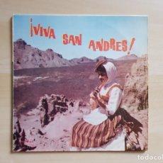 Discos de vinilo: !VIVA SAN ANDRES ! - LOS HUARACHEROS - SINGLE VINILO - IBEROFON - 1962. Lote 170952624