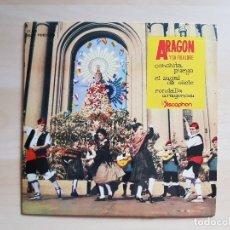 Discos de vinilo: ARAGON Y SU FOLKLORE - CONCHITA PUEYO - EL ZAGAL DE OLIETE - SINGLE VINILO - DISCOPHON - 1961. Lote 170956397